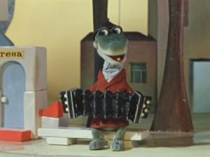 песенка крокодила гены 300x225 песенка крокодила гены