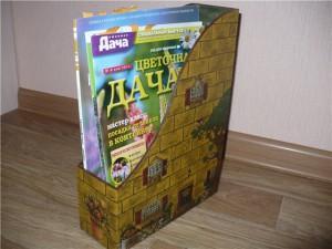 lotok 1 300x225 Лоток для журналов. Мастер класс от Татьяны