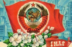 1 may 300x199 Как мы праздновали 1 мая в СССР