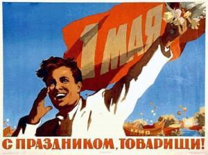 s 1 maya 300x224 Как мы праздновали 1 мая в СССР